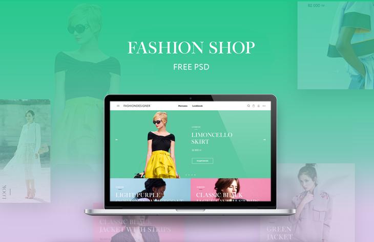 Szablon PSD dla fashion ecommerce