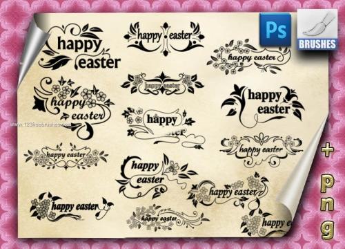 Grafiki na Wielkanoc